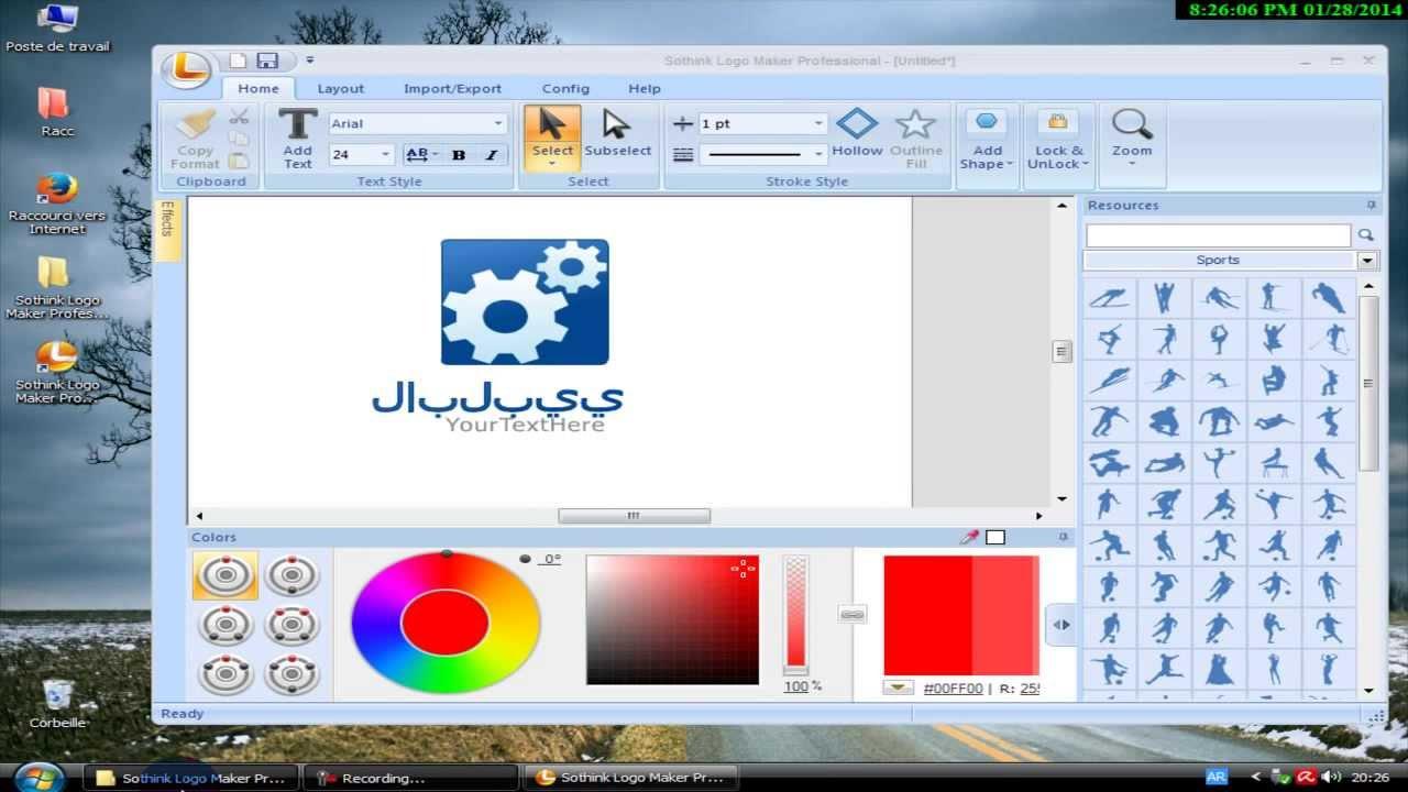 تحميل برنامج تصميم لوجو مجاني