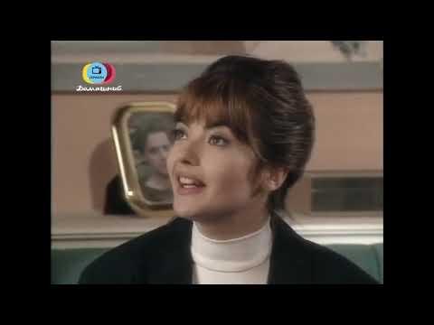 """🌱 Сериал """"Эдера"""" 27 серия, 1992 год, Аньезе Нано"""