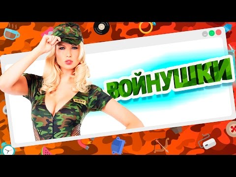 купить купить Военный Рюкзак В Киеве Бу До 200 Грн