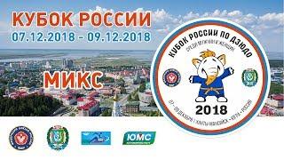 2018.12.08 MIX Кубок России по дзюдо. Предварительная часть.