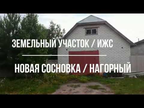 Земельный участок в Нагорном Новая Сосновка Вишневая Казань