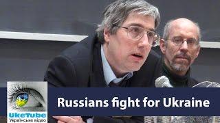 Civil War for Ukraine & Russia, Andre Kamenshikov - Preview
