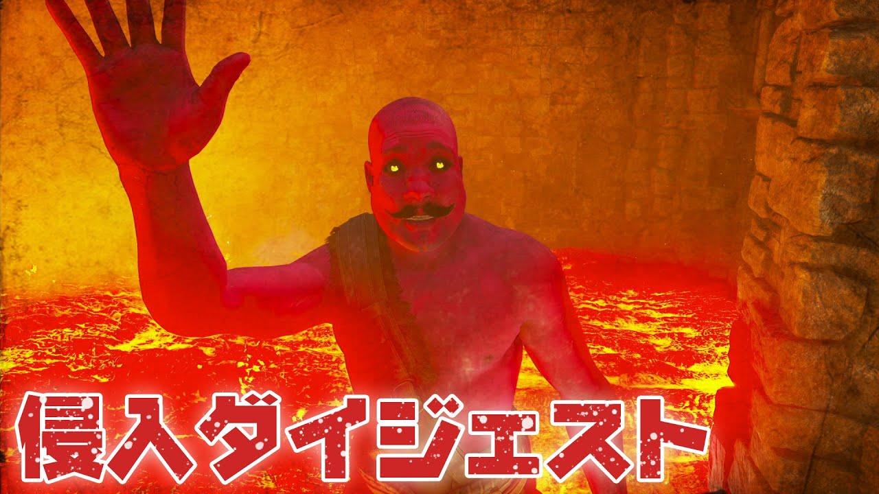 【デモンズソウル 侵入】侵入ダイジェスト⑨【PS5】Demon's Souls Invasions PVP