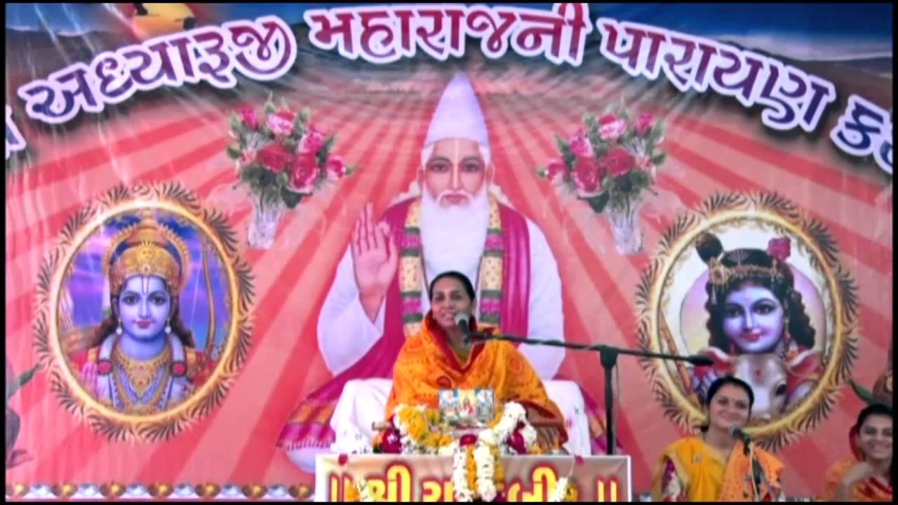 010_ Adyaruji maharaj parayan satsang_ Vishram 05_ Bodeli _4/2 /2016