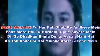 Juda Hoke Bhi karaoke Kalyug