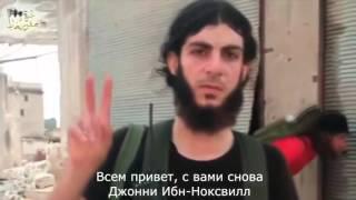 Террорист ИГИЛ демонстрирует свою смелость, потом наделал в штаны, новости сирии, ИГИЛ, авиаудары