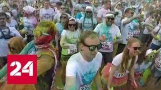 Смотреть видео Фестиваль воздушных шаров, красочный забег и марафон в парках: афиша на выходные - Россия 24 онлайн