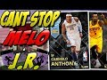 NBA 2K18 MYTEAM DIAMOND CARMELO ANTHONY & RUBY J.R. SMITH GAMEPLAY! THIS CAN'T BE REAL!