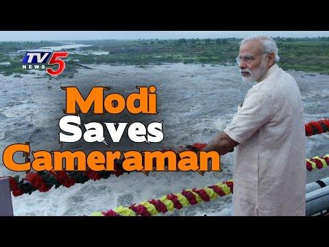 PM Modi Alertness Saves Cameraman At SAUNI Project Launch | Saurashtra | Telugu News | TV5 News