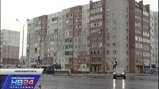 видео Рассчитать ОСАГО по новым тарифам Уралсиб