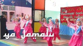 Tari Islami - Ya Jamalu New Version
