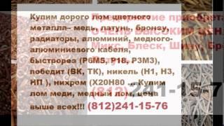 Прием титана спб(, 2016-03-09T07:00:20.000Z)