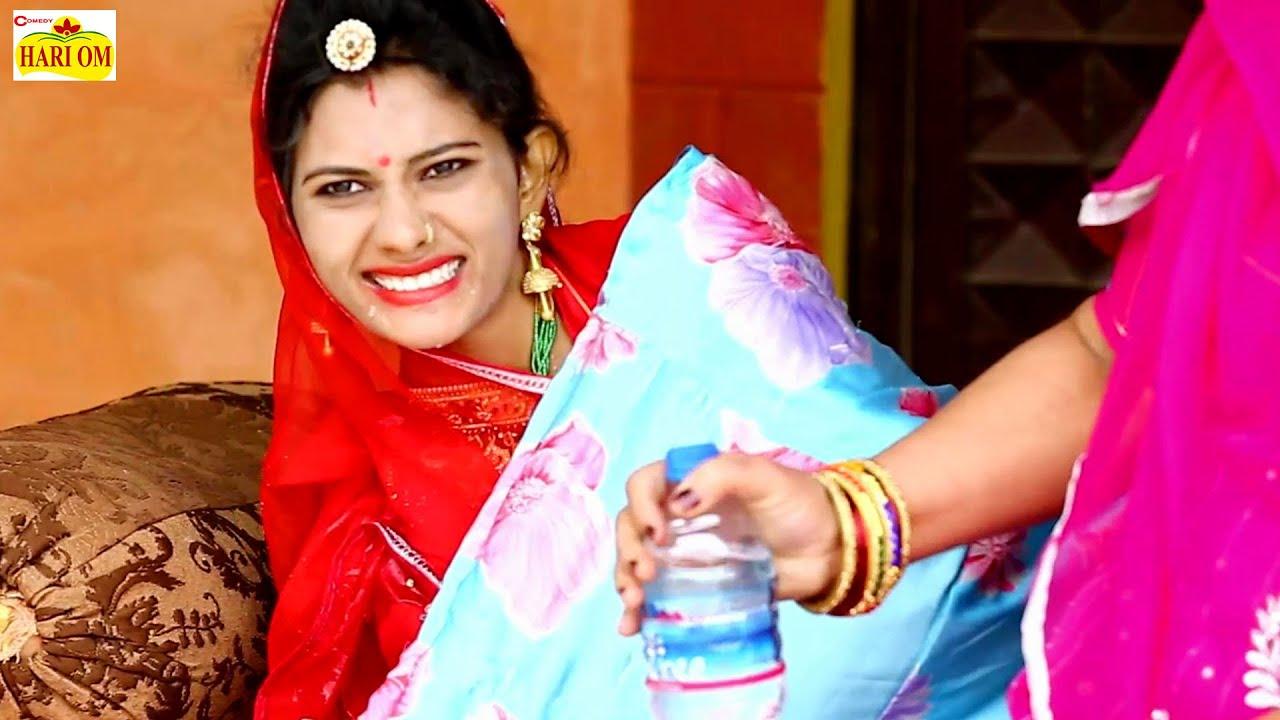 ऐसी प्यारी बहू तो अभी तक नहीं देखी होगी | Saas Bahu Comedy Video | Rajasthani Marwadi Comedy Video