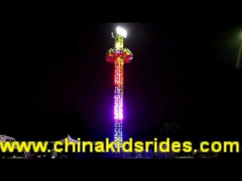 Amusement Park Rides Children Park Extreme Rides Twist Tower Rides Jumping Tower For Sale