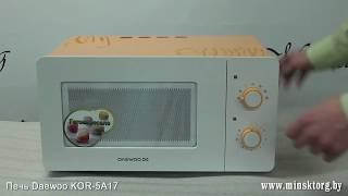 микроволновая печь Daewoo KOR-5A17 ремонт