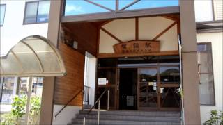 智頭駅とその周辺 And around Chizu Station