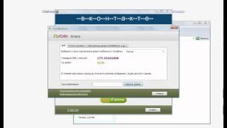 Как получить бесплатно голоса без программ +баг вконтакте!