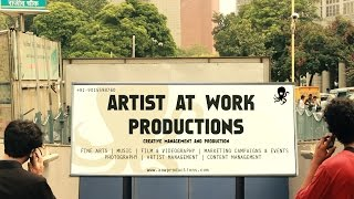 artist at work productions aaw