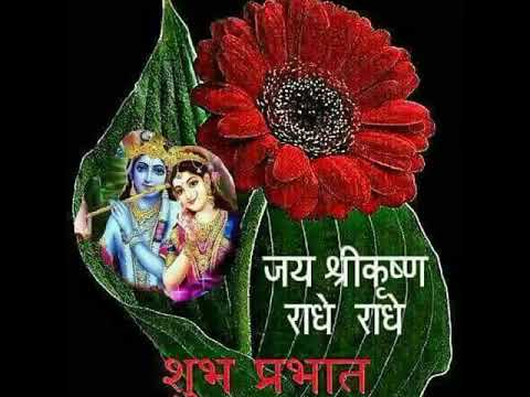 Mandir Lagi Roshni Bhugaon Kaise
