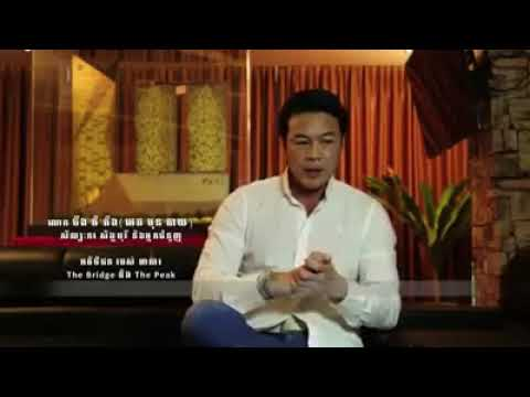 The Peak Cambodia Interview with Celebrity Zheng Ge Ping