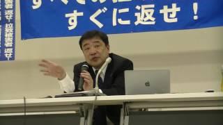 日本人の渡航も禁止を 西岡力(救う会会長、東京基督教大学教授)