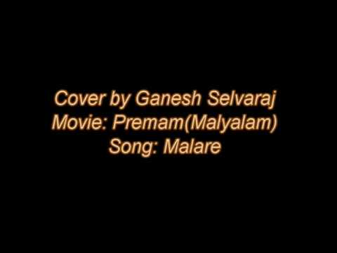 Malare Song Cover with BG Track - Premam(Malayalam)