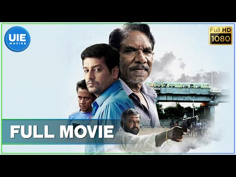 Kurangu Bommai Tamil Full Movie