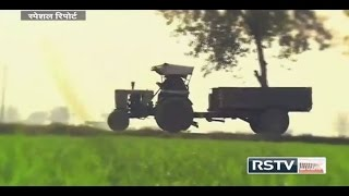 Special Report - कृषि संकट | Agricultural Crisis: Quest for solution
