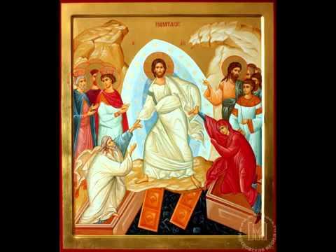Полный Православный