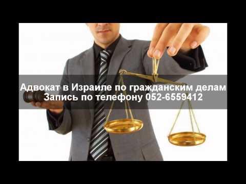 термобелье имеет заработок адвоката в белгороде первого слоя