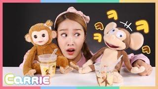 캐리의 원숭이 인형 포푸리스와 조지의 푸딩 간식 만들기 놀이 CarrieAndToys