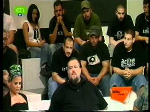 Active Member - Στην εκπομπή ''Μονά-Ζυγά Δικά σας'' της ΕΤ 1 (Αφιέρωμα)