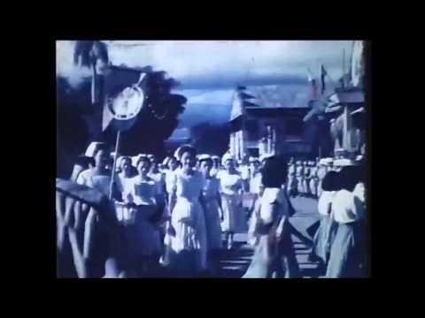 Ciudad de Zamboanga 1955