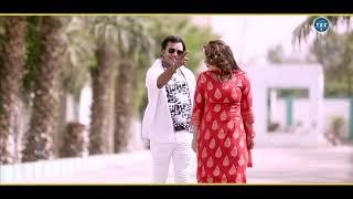 Gulab Si Lagge (Teaser) | Dr Yo Tyagi, Ruchika Jangid | Upcoming Haryanvi Song 2018