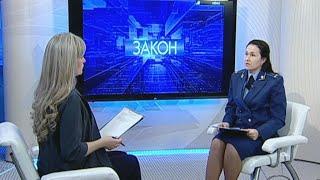 ЗАКОН ( Оксана Зайцева, 29 января 2020)