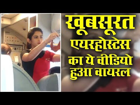 Most Beautiful Air Hostess gives Flight Instructions