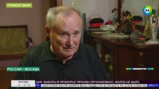 Несолоно хлебавши. Московские пенсионеры вложили миллиарды в завод, которого нет