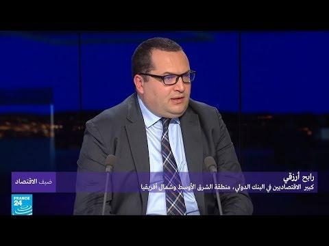 ما أثر العقوبات الأمريكية على الاقتصاد الإيراني وعلى القطاع النفطي؟  - 16:56-2018 / 11 / 13