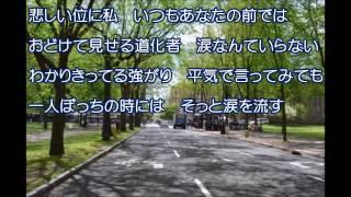 待つわ あみん (オリジナル歌手) 作詞:岡村孝子 作曲:岡村孝子 この...