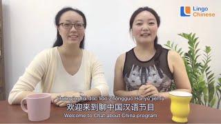 South China and North China | 中国的南北差异