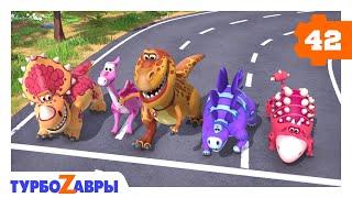 Турбозавры, вперёд! Новая серия – Турбогонки!   Российские мультики для детей