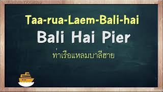 THAI TIME EP.92 Learn to speak thai, read thai, write thai  Thai lesson
