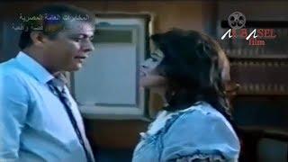 فيلم المخابرات العامة المصرية فخ الجواسيس - محمود عبدالعزيز - قصة واقعية