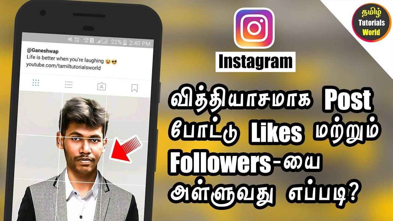 Best Instagram Picture Editing App Tamil Tutorials World_HD
