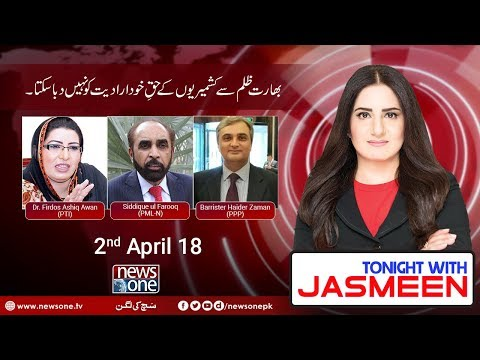TONIGHT WITH JASMEEN - 02 April-2018 - News One