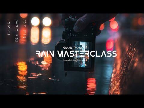 "Rain Photography  ""Masterclass"" thumbnail"