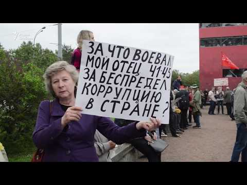 'Мы против коронации Путина'