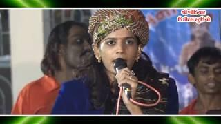 Pancham Ni Radhiyali Raat - 2016 | Rajal Barot | Part - 4