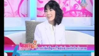 Beauty Expert หมอยูมิ 1/2 Thumbnail