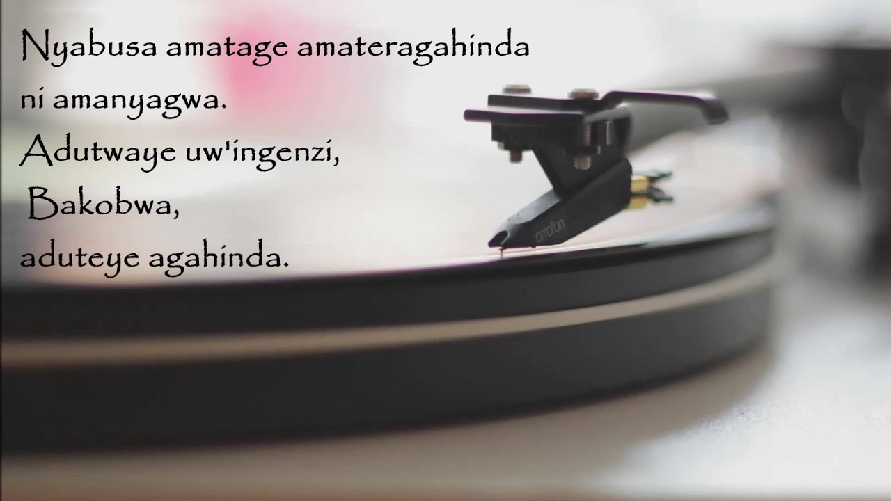 laurette-lyrics-kamaliza-annonciata-mutamuliza-rwanda-murage-mwiza